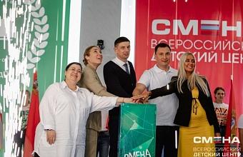 Тренировочные сборы Национальной сборной «Абилимпикс» Россия открылись в ВДЦ «Смена»