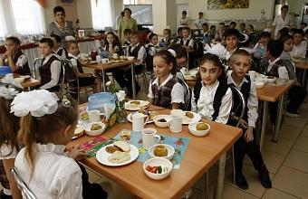 Regional Authorities Inspect School Canteens