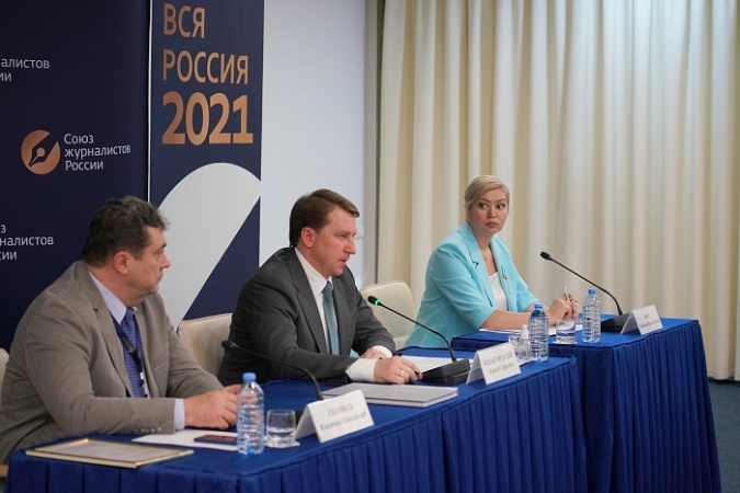 Источник фото: пресс-служба администрации МО г.-к. Сочи