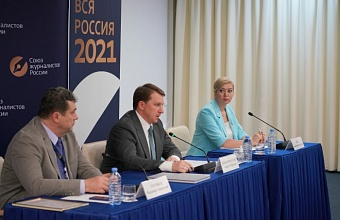 """Aleksei Kopaigorodsky: """"Sochi Will Become a City with a Man in the Centre of Comfortable, Safe Environment"""""""