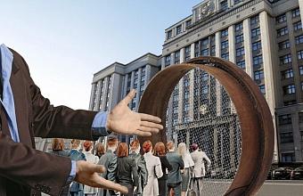 Кандидаты в Госдуму из Краснодарского края, наблюдатели и эксперты дали положительную оценку прошедшим выборам