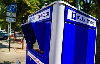 Администрация Краснодара добивается своевременной и полной оплаты за стоянку в центре города