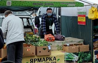 На ярмарках выходного дня в Краснодаре планируют реализовать 90 тонн продукции