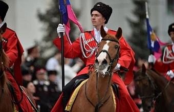 Губернатор поздравил жителей Краснодарского края с Днем кубанского казачества