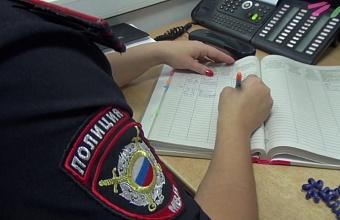 Последний из трех сбежавших из психбольницы Краснодара задержан