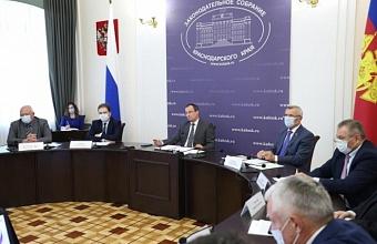 Депутаты ЗСК обсудили итоги летней оздоровительной кампании детей