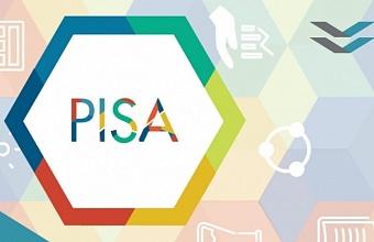 На Кубани проводят оценку качества образования по модели PISA