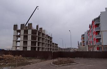 Федеральный фонд защиты прав дольщиков окажет помощь собственникам трех долгостроев в Краснодаре
