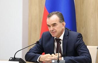 Губернатор Кубани поздравил Торгово-промышленную палату России с 30-летием
