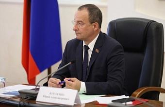 Юрий Бурлачко провел встречу депутатов ЗСК с представителями духовенства Кубани