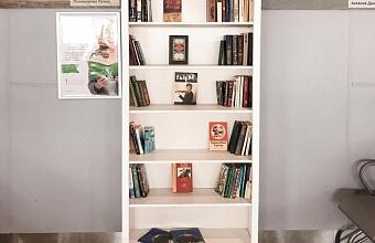 В аэропорту Краснодара открылась «Зона предполетного чтения»