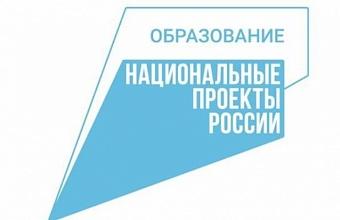 Андрей Алексеенко потребовал ускорить строительство корпуса школы в станице Старокорсунской