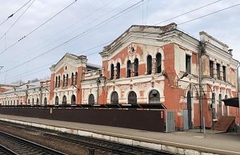 В Краснодарском крае отреставрируют один из первых ж/д вокзалов
