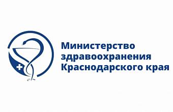 Минздрав Кубани выражает соболезнования семье умершего в Горячем Ключе ребенка