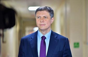 В Краснодарском крае назначен новый первый вице-губернатор
