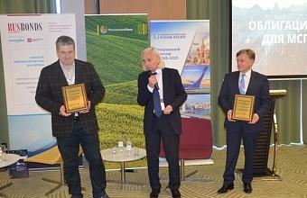 Предложения реальному сектору экономики обсудили на инвестиционно-финансовом форуме в Новороссийске