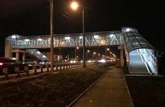 В Краснодаре по нацпроекту построили надземный пешеходный переход