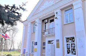 На Кубани в 2021 году модернизировали 60 домов культуры и школ искусств