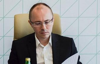 Антон Смертин покинул должность замглавы Краснодара
