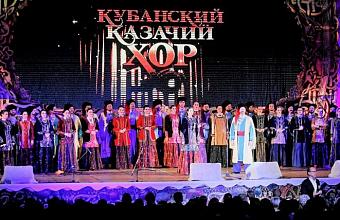 В Минкульте Кубани прокомментировали выделение танцевальной группы Кубанского казачьего хора в отдельное подразделение