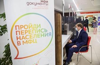 Мэр Анапы принял участие во Всероссийской переписи населения