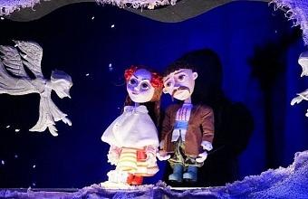 Краснодарский краевой театр кукол отменил спектакли до 1 декабря