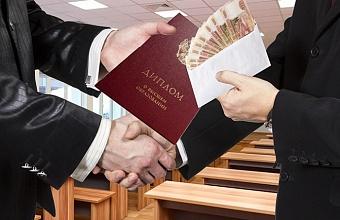Диплом, покровительство или положительное решение - за что могут попросить взятку на Кубани?