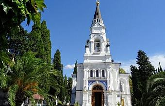 Русская православная церковь проводит в Сочи форум, посвященный социальному служению
