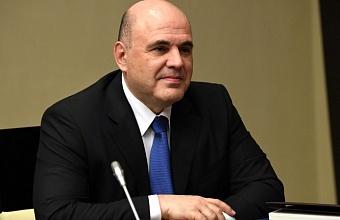 Михаил Мишустин в онлайн-формате принял участие в переписи населения