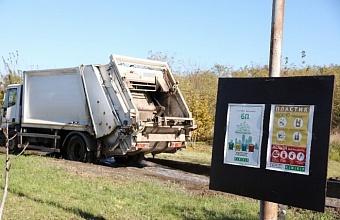 Для строительства нового мусорного полигона в Белореченской зоне найдут альтернативный участок