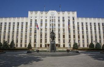 Краевой Фонд развития промышленности докапитализируют на 1 млрд рублей