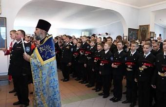 О секретах успехов учеников Тимашевского казачьего кадетского корпуса